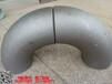 达州1.5D碳钢无缝弯头供应商_坤航国标碳钢弯头在线价格