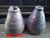 宁波219168不锈钢异径管零利润批发_坤航304国标不锈钢大小头规格尺寸