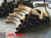 周口D76疑难碳钢热煨弯管销售部热线_坤航国标碳钢弯管品质优越
