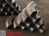 宿州42610碳钢无缝弯头成型技术流程_坤航国标碳钢弯头专业品质
