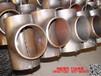 淮安碳钢热压三通批发价格_坤航国标碳钢三通专业品质