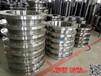 承德SH3406对焊法兰、平焊法兰供应厂家_优质商家_国标碳钢法兰产品与供应商