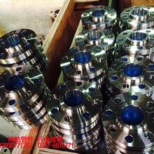 济南美标不锈钢法兰仓储销售价格_坤航对焊法兰、平焊法兰销售热线