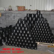 RE国标碳钢异径管坤航尺寸一应俱全图片
