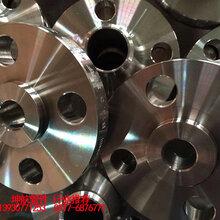 菏泽国标不锈钢法兰仓储厂家_坤航对焊法兰、平焊法兰在线价格