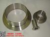 枣庄DN200不锈钢对焊环、国标不锈钢翻边坤航种类齐全欢迎订购