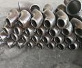 石家庄3D135度碳钢无缝弯头坤航尺寸技术参数