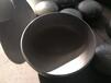 咸宁Q235B国标碳钢球型封头坤航专业制造厂家