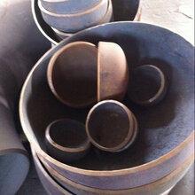 国标碳钢封头管帽、不锈钢封头管帽坤航可定制加工图片
