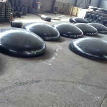 Q235碳钢蝶型封头管帽坤航新标规格尺寸图片
