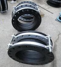 排水用DN150法兰式柔性橡�胶接头坤航货源充足图片