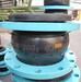 排水用DN150法兰式可曲绕橡胶接头坤航薄利多销