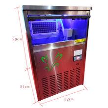 驻马店哪里有卖制冰机的,商用制冰机哪个牌子好