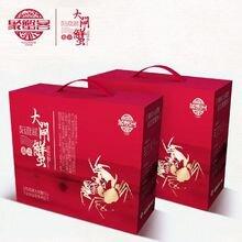 北京正宗阳澄湖大闸蟹专卖店