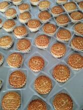 面包充氮包装机械月饼包装机械土司面包充气包装机图片