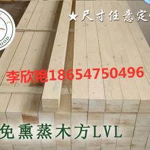 西安出口包装用免熏蒸木方用途图片