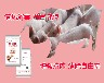 种猪催肥的六大神奇效果,出栏早,增重快,减少成本用药!!!