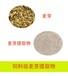 飼料原料---麥芽提取物麥芽超微粉濟南普羅廠家直銷