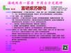 济南厂家直销富硒紫苏酵母&饲料添加剂