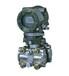 EJA130A型高性能差压变送器现货
