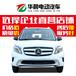 华晨老年代步车四轮电动汽车成人电动轿车代理加盟生产厂家