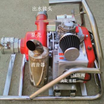 镇江润林LSJ-05高扬程消防扑火水泵、高压接力水泵、三级离心泵、高扬程水泵