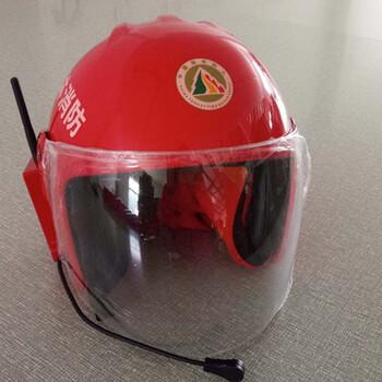 单兵对讲头盔,对讲式头盔,头盔式对讲机,森林防护帽,灭火防护头盔,森林扑火头盔