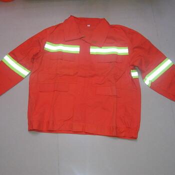 阻燃扑火服,芳纶阻燃服,隔热阻燃服,灭火防护服,森林防火服,消防防护服,防静电服