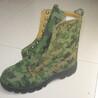 阻燃防护靴