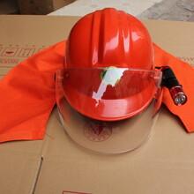 丛林消防头盔、丛林扑庖丁盔、丛林防庖丁盔、消防救济头盔图片