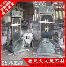惠安石雕廠家加工各種青石石碑寺廟龜駝碑石雕赑屃馱石碑
