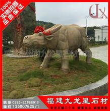 园林景观石雕摆件卡通人物石雕动物十二生肖石雕牛