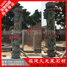 寺庙龙柱青石石雕龙凤柱福建石雕龙柱哪家好图片