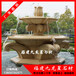 埃及米黃水缽景觀石雕水缽廣場噴泉水景雕塑
