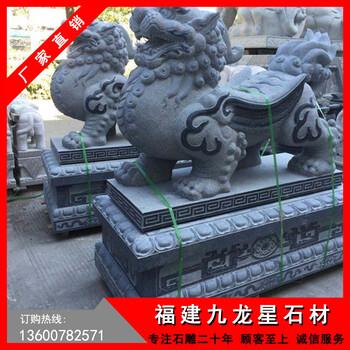石貔貅多少钱石雕招财貔貅银行门口的貔貅