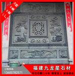 祠堂浮雕壁畫青石浮雕雕刻石材浮雕加工