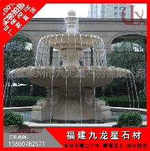 石雕喷泉批发大型水景喷泉广场喷泉石雕厂家图片