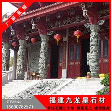 石雕盤龍柱廠家石龍柱價格寺廟石雕龍柱圖片圖片