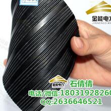 榆林配电室橡胶垫价格工具柜规格金能电力厂家优惠