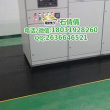 南京配电室工具柜厂家金能电力绝缘橡胶板价格