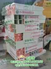 湖南农田界桩玻璃钢材质丝网印字河长制界桩