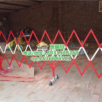 遼寧帶反光式安全圍欄有警示作用安全圍欄