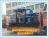 鵬辰供應熱水換熱器、真空泵換熱器