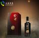火速科技定制高档白酒包装酒包装全套设计