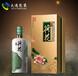 贵州儒酱荷花酒酒瓶设计定制高档酒包装设计