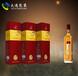 蜂蜜酒定制酒瓶酒盒酒包装设计制作