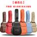 盛连达升级版41寸39寸加厚海绵牛津布防水吉他包木吉他琴包可定制厂家直销