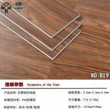 廣州書店石塑地板防煙頭防滑圖片