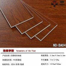 深圳培訓中心全新料SPC石塑地板阻燃低價促銷圖片