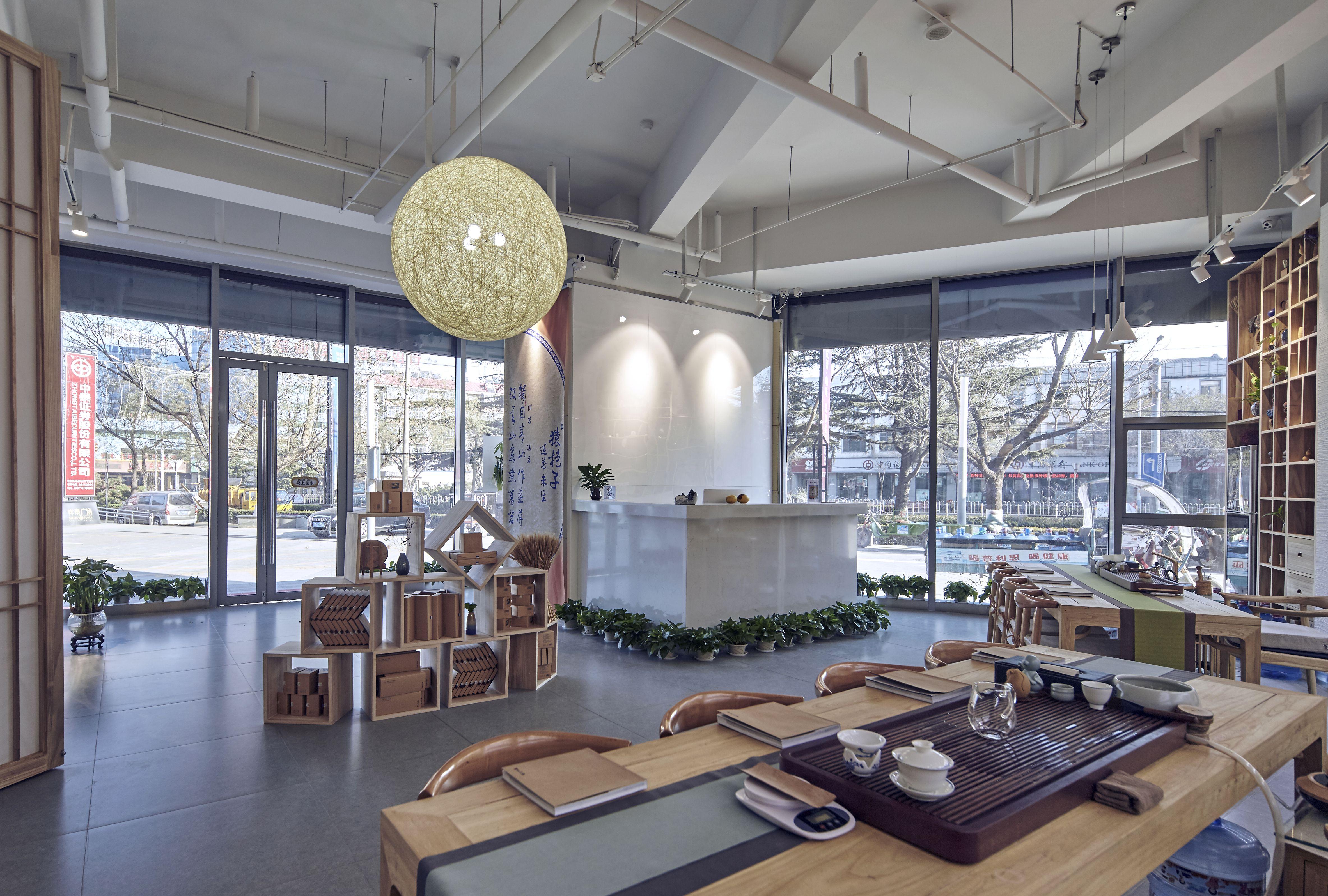 和垚商业空间设计新中式风格设计-茶魂